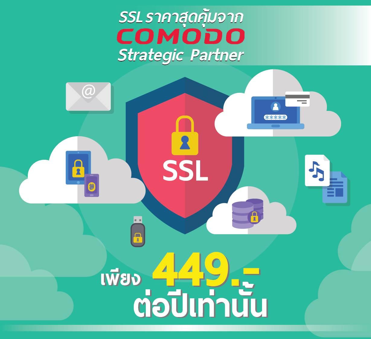 SSL499